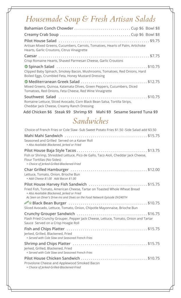 Full-Dining-Menu-Feb-2020-2